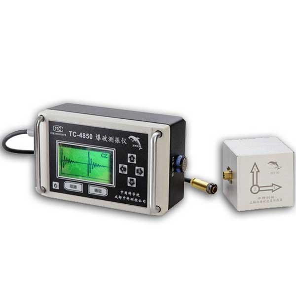 TC-4850 爆破测振仪 爆破振动监测设备