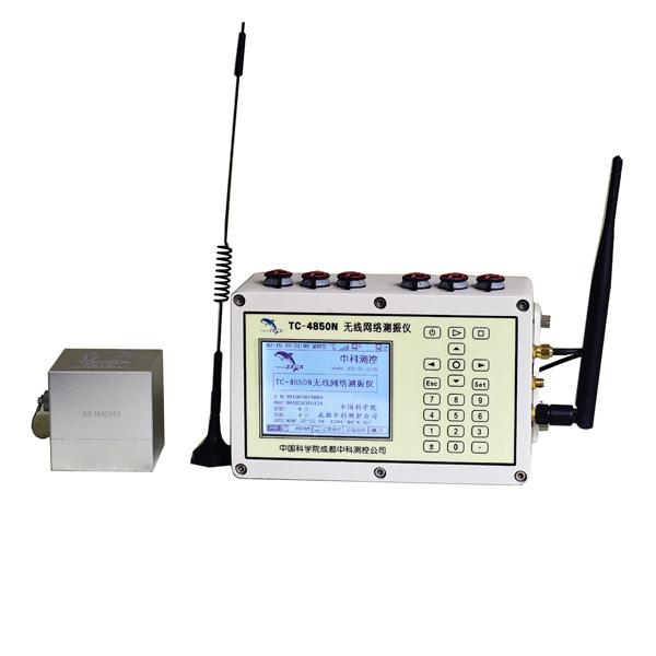 TC-4850N 无线网络测振仪 远程振动监测