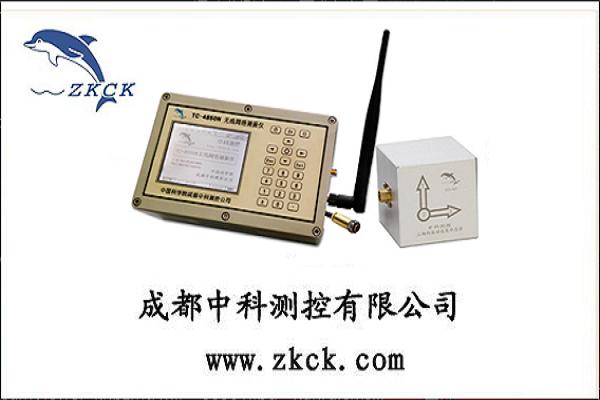 TC-4850N 无线网络测振仪软件