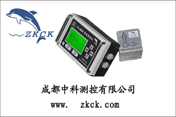 TC-4850爆破测振仪全套软件(驱动智能化)