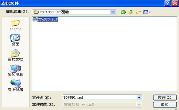 TCT-2运输测振仪软件