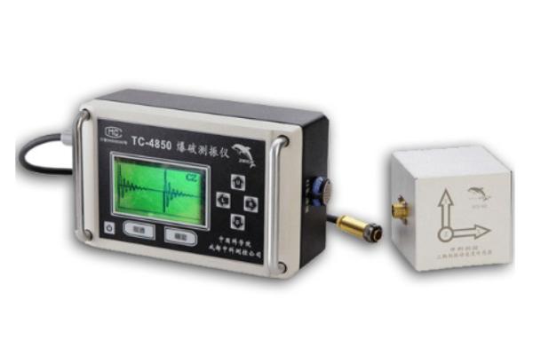 爆破测振仪低频型高灵敏型传感器应用介绍