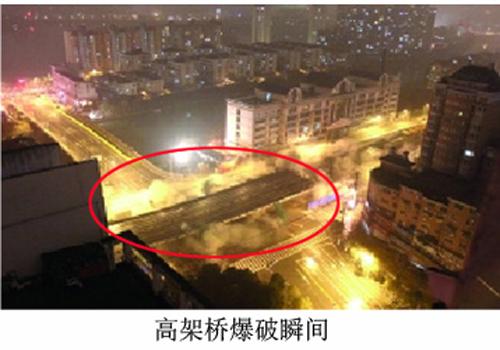 江苏省南京市城西高架桥爆破案例