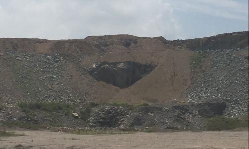 浙江某建筑用石料矿开采爆破振动监测