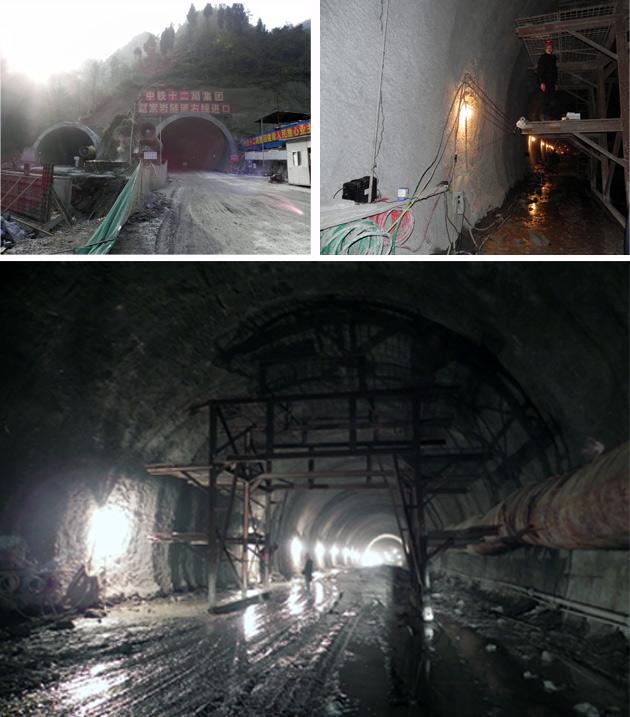 隧道綜合監控系統